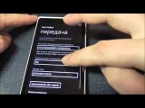 Nokia Lumia 525: начало работы