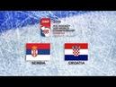 IIHF 2019 ICE HOCKEY U20 WORLD CHAMPIONSHIP - DIVISION II GROUP B - SERBIA vs CROATIA