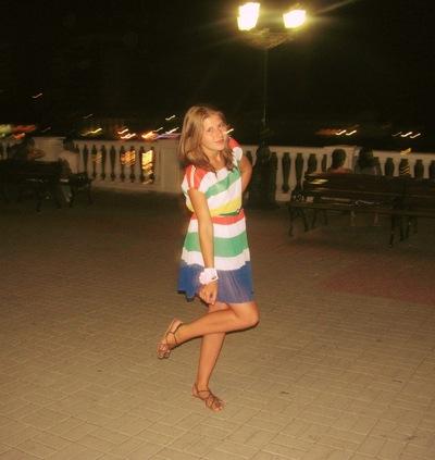 Виктория Ример, 15 декабря , Новосибирск, id226136788