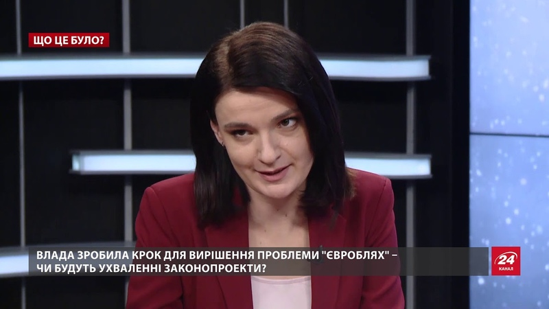 Куди одіозний Мартиненко витратив вкрадені гроші українців, Що це було