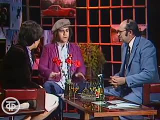 Элтон Джон на советском ТВ в 1979 г.