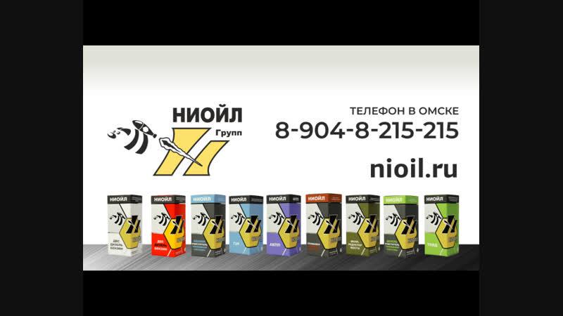 НИОЙЛ рекламный ролик на ТВ СТС НТВ РенТВ МатчТВ Звезда