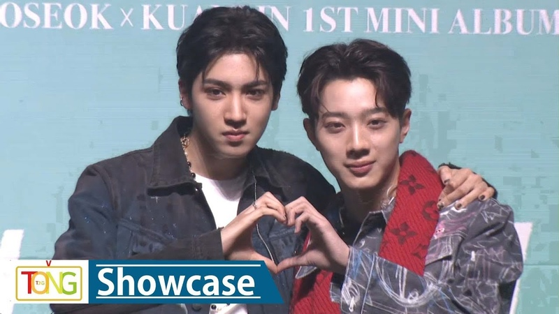 (Eng sub) [풀영상] Woo Seok(우석)ㆍLai Kuan Lin(라이관린), 9801 Unit Debut Showcase (IM A STAR) [통통TV]