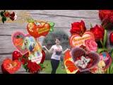 Валентинки для Любаши.