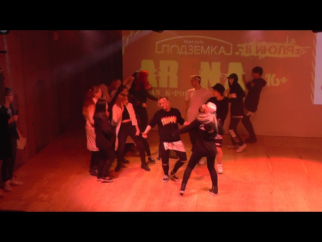 Astrex vs. Gentelman's - ARENA Siberian k-pop dance battle 08.07.17 » Freewka.com - Смотреть онлайн в хорощем качестве