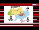 Об этом не говорят на Украине! Карта Украины до и после российских и советских подарков