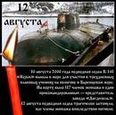 Василий Воронцов фото #27