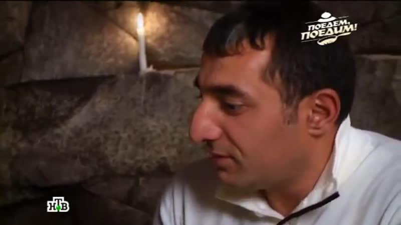 Поедем поедим Армения