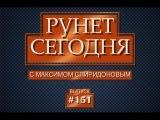 Глеб Давидюк и Константин Синюшин в передаче