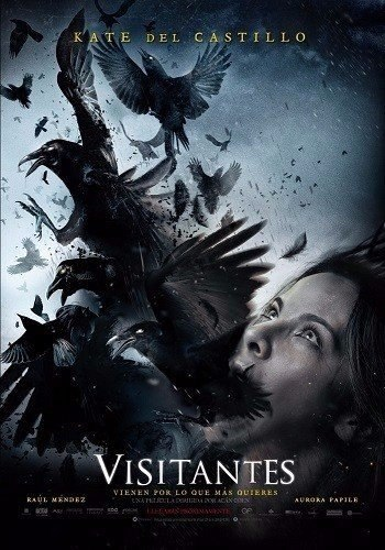 Посетители / Гости (2014)