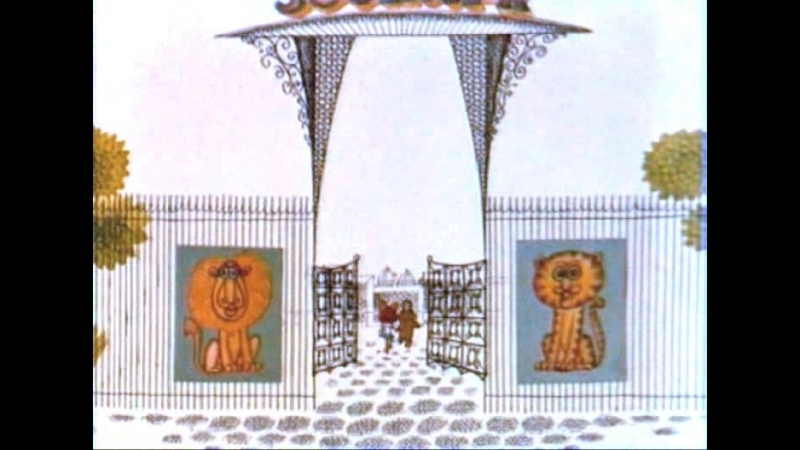 Приключения малыша Гиппопо (1974)