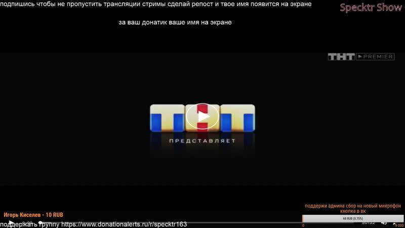 полицай с рубля 4 сезон 8 серия