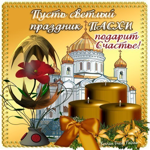 Фото №327870021 со страницы Тани Лукьянчиковой