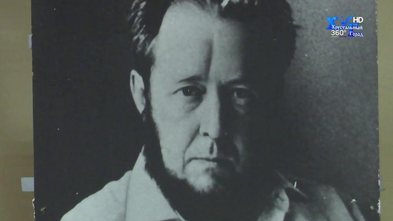 100-е Солженицына