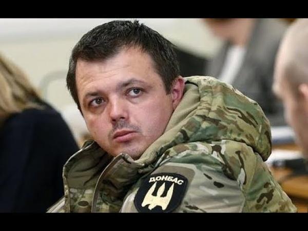 Нардепа Семенченка затримали в Грузії - Перші про головне. Ранок (8.00) за 3.12.18