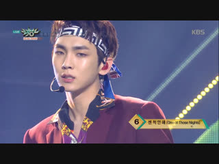 Key - One Of Those Nights @ Music Bank 181207