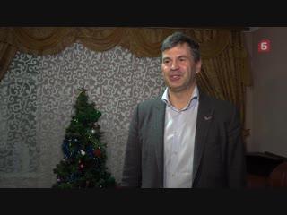 Алексей Комиссаров рассказал о важности акции ОНФ «Новогоднее чудо»