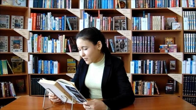 Акция «Читаем «Блокадную книгу». Руфина Бактеньязова