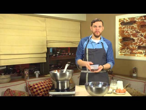 Шеф повар Максим Мясников Рецепт десерта Шоколадный фондан