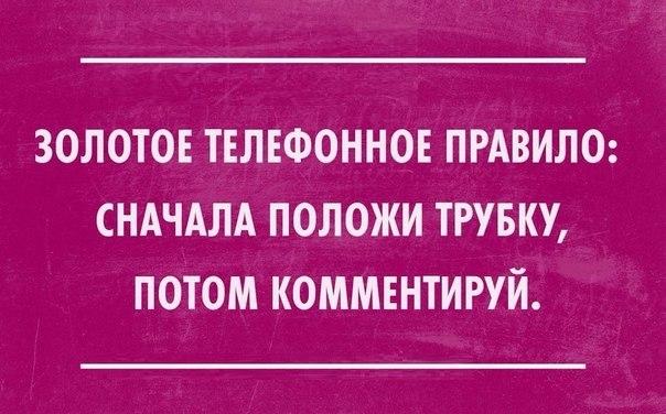 https://pp.vk.me/c7001/v7001307/16474/aZIEpnrSMSk.jpg