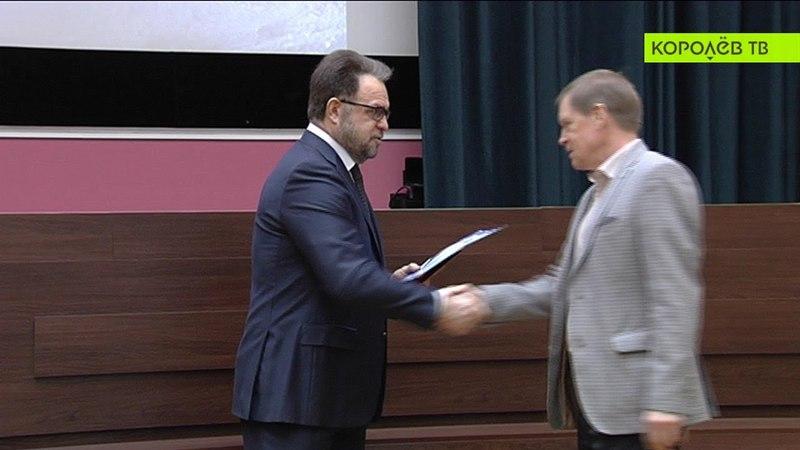 Ордена Циолковского и Королёва вручили сотрудникам РКК «Энергия» в День космонавтики
