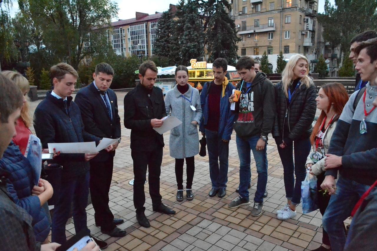 В Донецке прошёл квест «Неизвестное в известном»