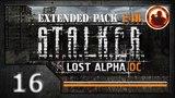 СТАЛКЕР Lost Alpha DC Extended pack 1.4b. Прохождение #16. Встреча с Призраком.