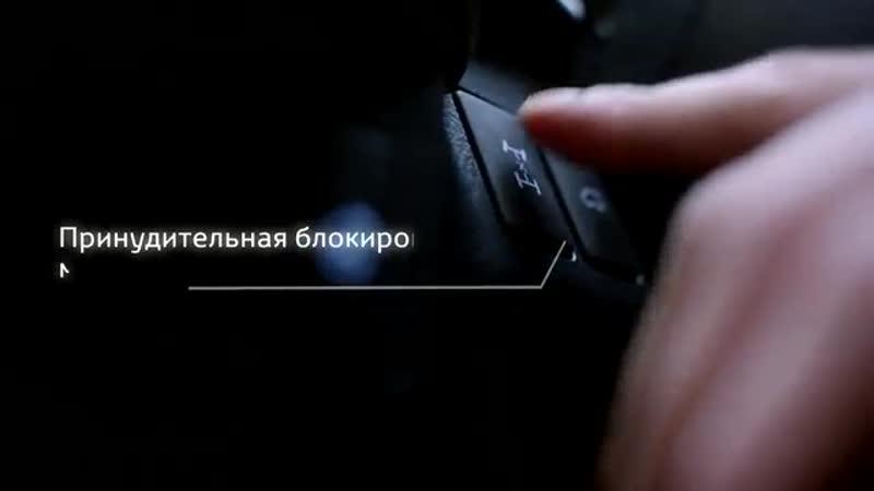 Toyota RAV4 зимняя проходимость.mp4