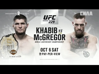 Official Promo Conor McGregor vs. Khabib Nurmagomedov