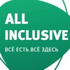 ЖК All Inclusive, Шушары   Аквилон Инвест