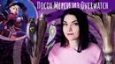 Как сделать посох Мерси из OVERWATCH Крафт ANGELA ZIGLER MERCY cosplay tutorial DIY