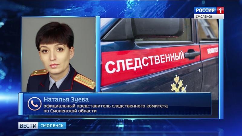 Смоленские следователи обвиняют чиновников горадминистрации в халатности
