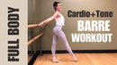 Full Body Barre Workout | CARDIO TONING | Low Impact | 40 minsStretch | Home workout