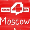 dance4Life Moscow