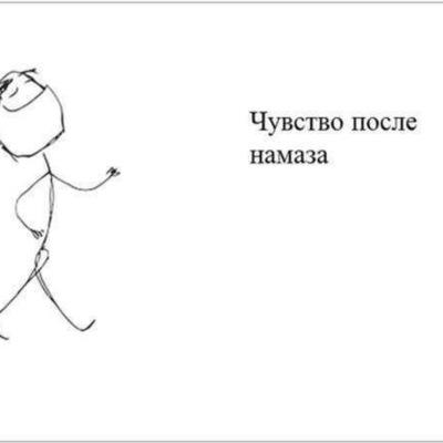 Жандос Алтынбеков, 8 сентября , Красноярск, id220061503
