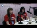 Проект Радио плюс ТВ в эфире представители волонтерского отряда Отзывчивые библиотекари