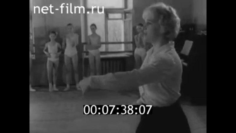 1976г. Саратовское хореографическое училище, 15 -й выпуск