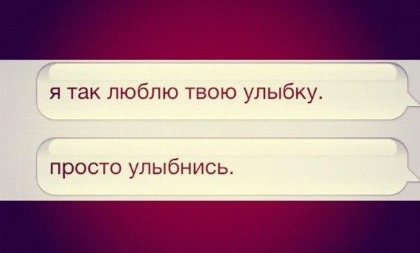 меня не забывай: