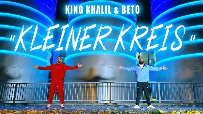 King Khalil Beto - Kleiner Kreis (2018)
