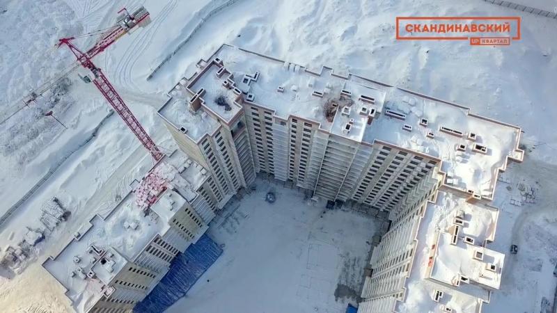 UP-квартал «Скандинавский» на севере Подмосковья