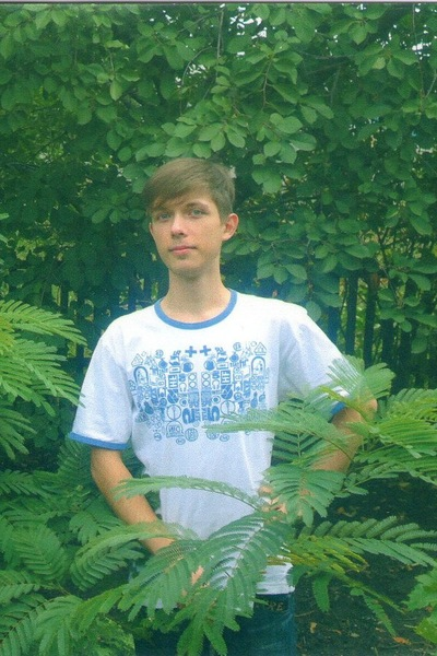 Дмитрий Прокопенко, 17 ноября 1991, Запорожье, id63534438