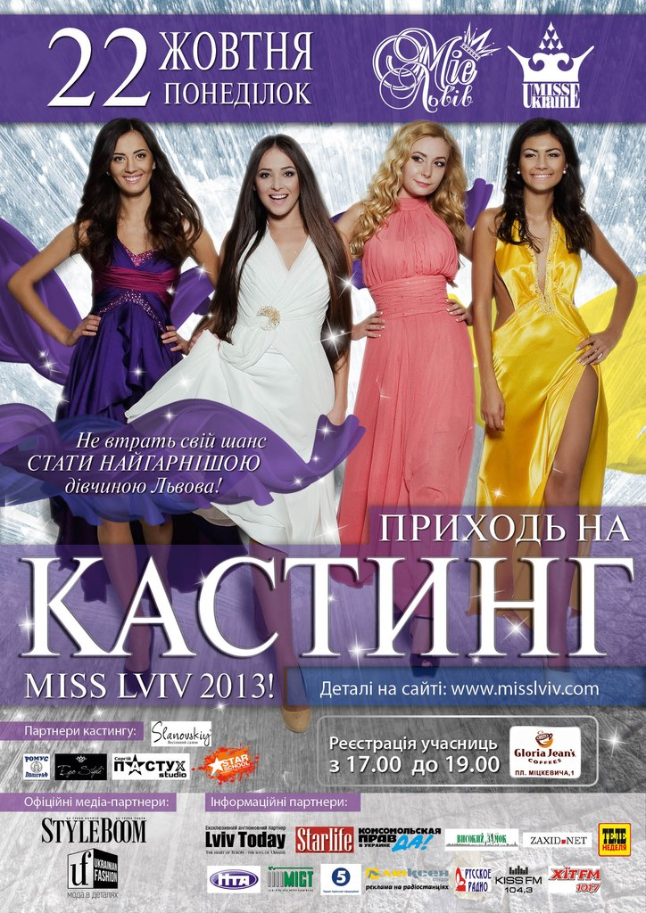 The road to miss ukraine world 2013 final 30 of march october 22 th casting miss lviv publicscrutiny Gallery
