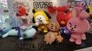 LINE FRIENDS BT21 Seoul ♥