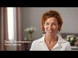 Eclat Mon Parfum интервью с мастером-парфюмером Эмили Копперманн