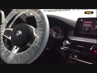 Блок навигации на автомобиль BMW 5 Серии в кузове G30