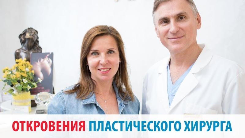 Опасные и устаревшие методики Нити, Увеличение губ, Подтяжка лица, Блефаропластика