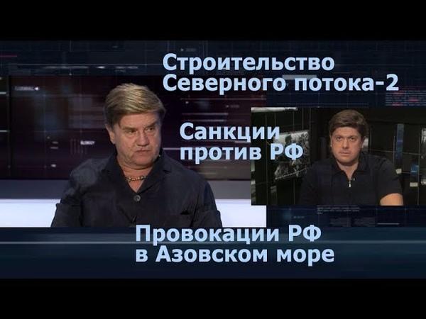 Вадим Карасев и Иван Винник в Вечернем прайме на 112, 13.08.2018 (2/2)
