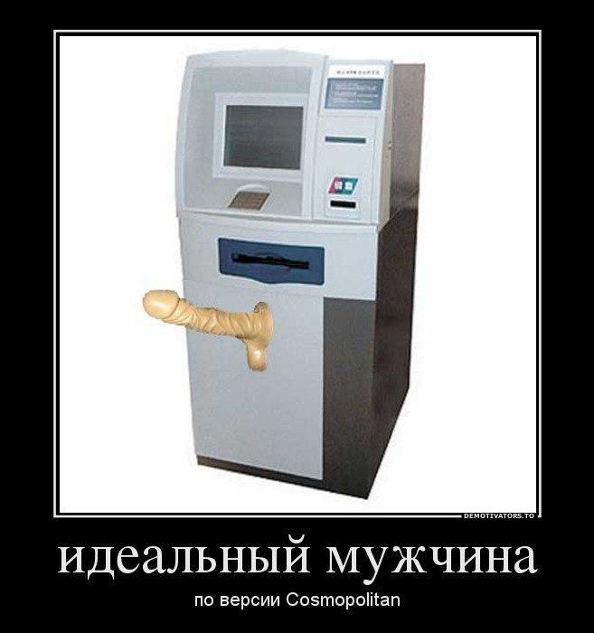 http://cs403418.vk.me/v403418457/79b9/e-ZU-eWqcY4.jpg