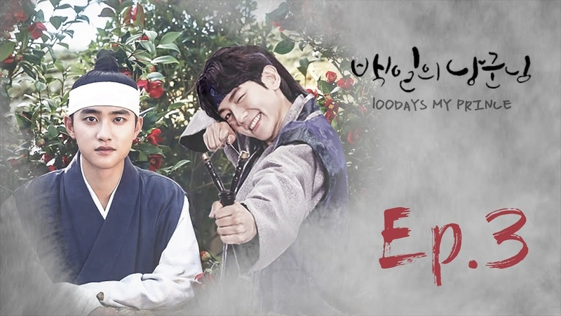 [EXO-minific] 100 Days My Prince ep.3 l BaekDo (CC SUB)