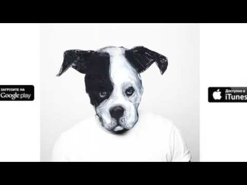 SCHOKK - XYND Весь Альбом